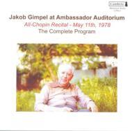Jakob Gimpel At Ambassador Auditorium: All Chopin Recital