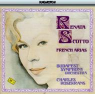 フランス・オペラ・アリア集 スコット(S)ローゼクランス&ブダペスト交響楽団