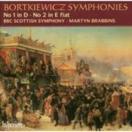 ボルトキエッッビッチ:交響曲第1番、第2番/BBCスコットランド交響楽団、ブラビンズ(指揮)