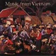 ベトナムの伝統音楽music From Vietnam