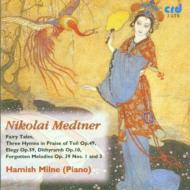 Piano Works: Milne