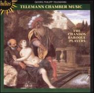Chamber Music: Chandos Baroqueplayers