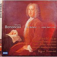 Cantate, Duetti, Sonate: Fons Musicae