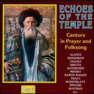 Echoes Of The Temple-cantors In Prayer & Folksong