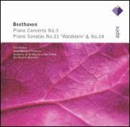 Piano Concerto.3: Fellner, Marriner / Asmf, Piano Sonata.21: Pommier