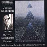 Sym.1-4, Requiem, Etc: Vanska / ラハティ.so