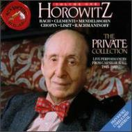 Horowitz Private Collection Vol.1