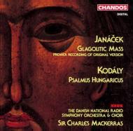 ヤナーチェク:グラゴル・ミサ/コダーイ:ハンガリーの詩篇 マッケラス指揮