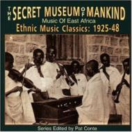 Secret Museum Of Mankind -Music Of East Africa