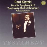 交響曲2 / マンフレッド交響曲 Kletzki / Po