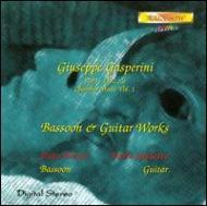ガスペリーニ Chamber Music Vol.1