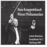 交響曲第7番 クナッパーツブッシュ&ウィーン・フィル(1949)