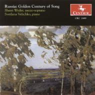 Golden Century Of Song: Weller(Ms)velichko(P)