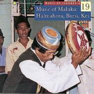 Music Of Indonesia -Music Ofmaluku Halmahera Buru
