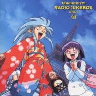 ラジオJUKEBOX DISC1