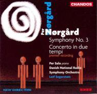 ノアゴー:交響曲第3番、ピアノ協奏曲 サロ(ピアノ)セーゲルスタム/デンマーク国立放送