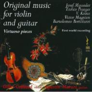 Original Music For Violin & Guitar: Colliard(Vn)Maruri(G)