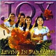 ウクレレ パラダイス Living In Paradise