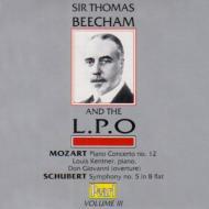 モーツァルト:ピアノ協奏曲第12番、シューベルト:交響曲第5番、他 ビーチャム&ロンドン・フィル、ケントナー(1934−40)