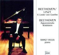 Piano Sonata, 21, 23, Lieder: Yassa(P)