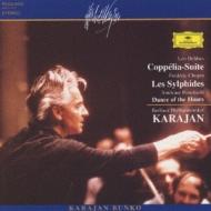 ドリ−ブ:組曲『コッペリア』、ショパン:『レ・シルフィード』、レオンカヴァッロ:時の踊り カラヤン&ベルリン・フィル