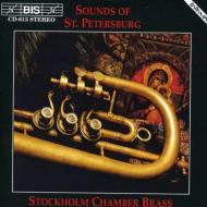 Brass Quintet.1-4: Stockholm Chamber Brass