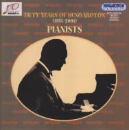 50years Of Hungaroton -pianists