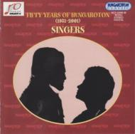 50years Of Hungaroton -singers