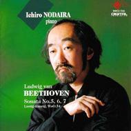 Piano Sonata.5-7: 野平一郎