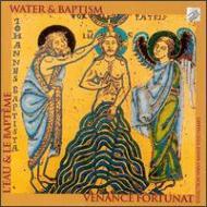 洗礼の音楽