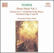 ピアノ作品全集Vol.1 パレイ
