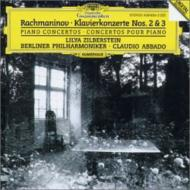 ピアノ協奏曲第2、3番 ジルベルシテイン、アバド&ベルリン・フィル