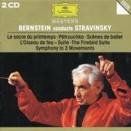 Orch.works: Bernstein / Ipo