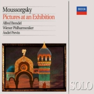 Pictures At An Exhibition: Brendel, Previn / Vpo
