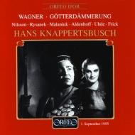 『神々の黄昏』 クナッパーツブッシュ&バイエルン国立歌劇場 1955.9.1