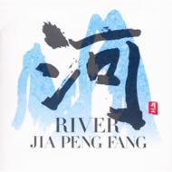 河river
