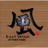 風east Wind
