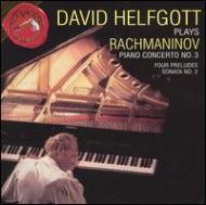 Piano Concerto, 3, : Helfgott(P)Horvat / Copenhagen Po