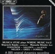 Nordic Music.2: Rajski / Musica Vitae