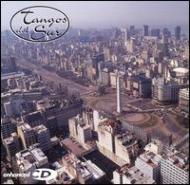 Tangos Del Sur