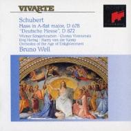 Missa.5, German Missa: Weil / Age Of Enlightenment, Vienne Boy Cho