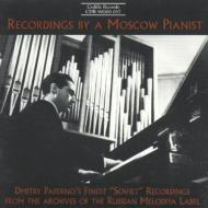 Dmitry Paperno Recordings By Amoscow Pianist