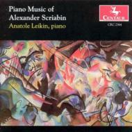 Piano Works: Leikin