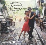 Tangos Del Sur -Instrumentales Vol.2