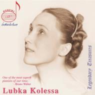 Lubka Kolessa 1929-49
