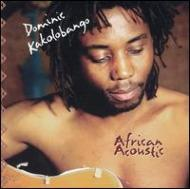 Africa Acoustic