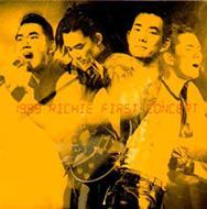 99任賢齊 1st演唱會 香港紅館live全記録