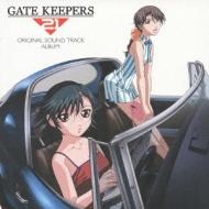 ゲートキーパーズ21 オリジナルサウンドトラックアルバム