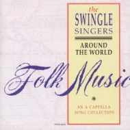 ア・カペラ世界のうた: Swingle Singers
