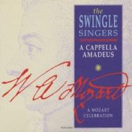 ア・カペラ アマデウス: Swingle Singers